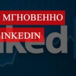 8fishek_linkedin