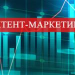 analytics_kontent_marketing_banner