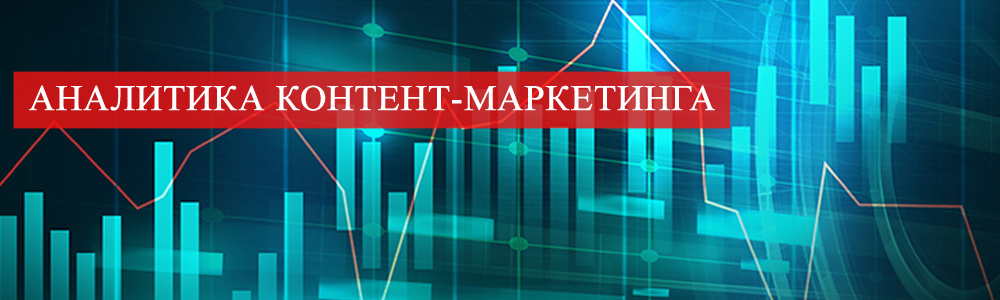 analytics_kontent_marketing_banner