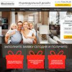 Kakie_akcenty_delat_pri_opisanii_produkta2